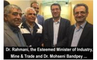 Dr. Rahmani, the Esteemed Minister of Industry, Mine & Trade and Dr. Mohseni Bandpey, the Esteemed Province Governor of Tehran as well as the companions Visit Kooshesh Radiator Manufacturing Company